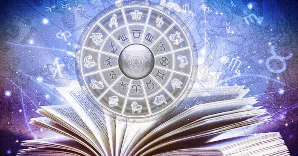 Астрологический гороскоп по знакам зодиака.